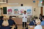 «Единое инклюзивное пространство образовательных организаций: перспективы сотрудничества»