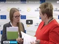 Евросоюз помог сохранить карельские семьи